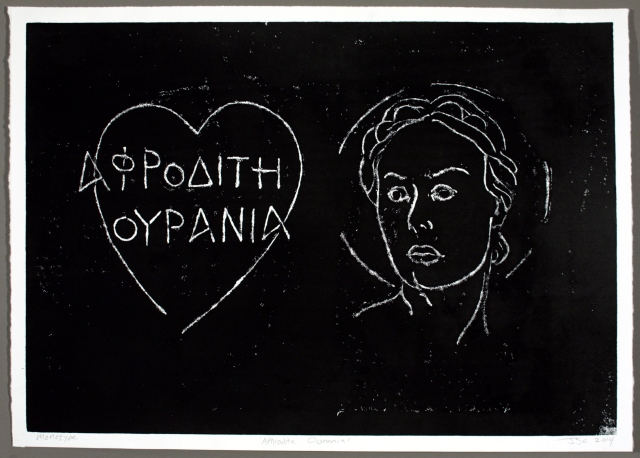 Aphrodite Ourania